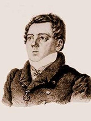 Рождение Измайлова Александра Ефимовича