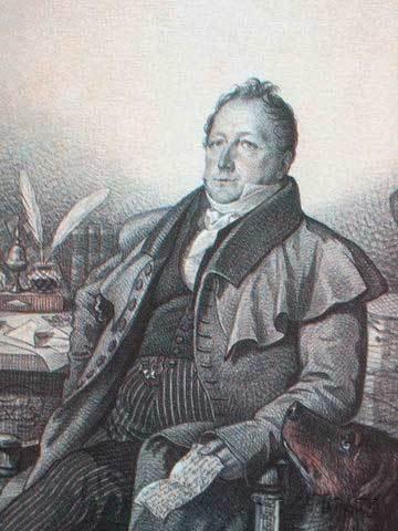 Рождение Куницына Александра Петровича