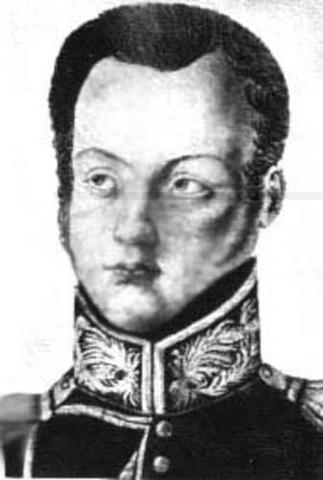 Рождение Корниловича Александра осиповича