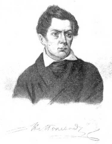 Рождение Полевого Николая Алексеевича
