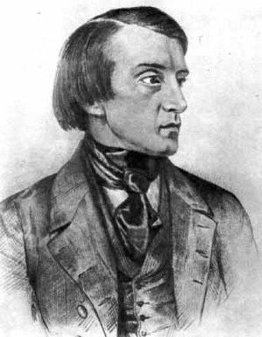 Рождение Белинского Виссариона Григорьевича