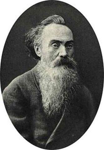 Рождение Страхова Николая Николаевича