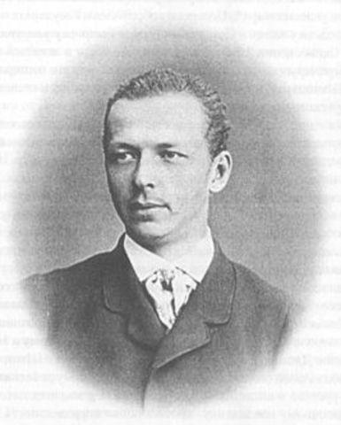 Рождение Мещерского Владимира Петровича