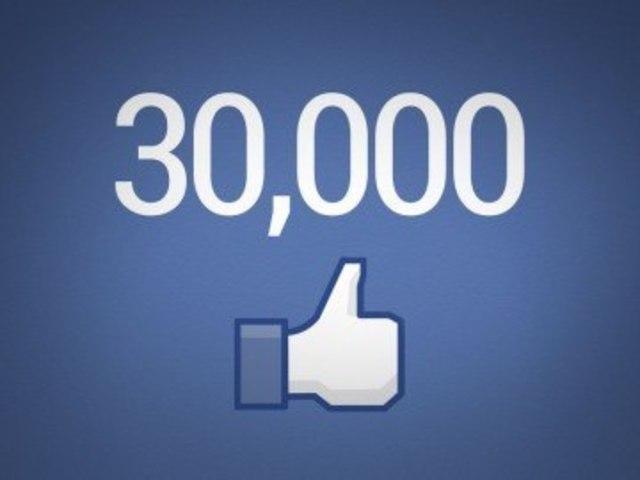 30000 хостов