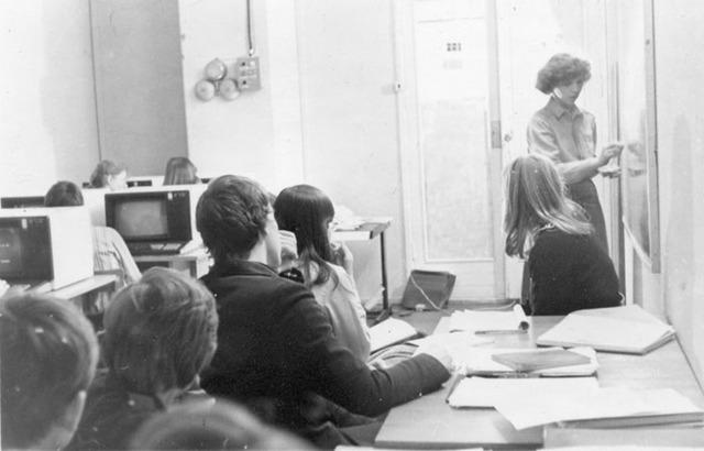 Начало подготовки учителей информатики в педагогических вузах