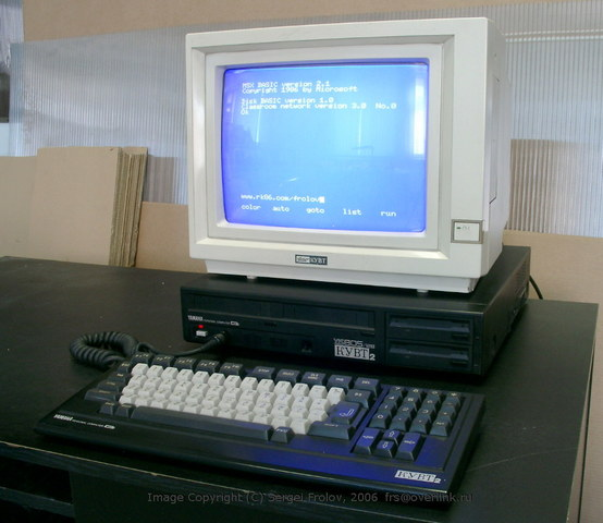 Оснащение образовательных учреждений разнородной компьютерной техникой