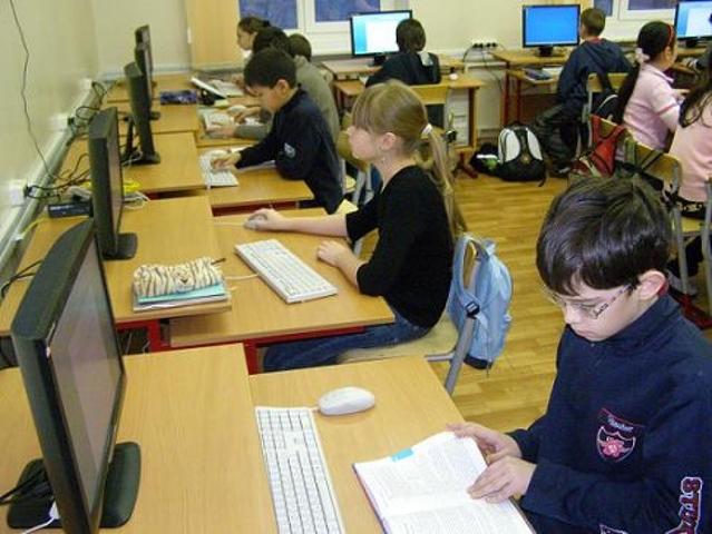 """Проект """"Компьютеризация сельских школ в РФ''"""