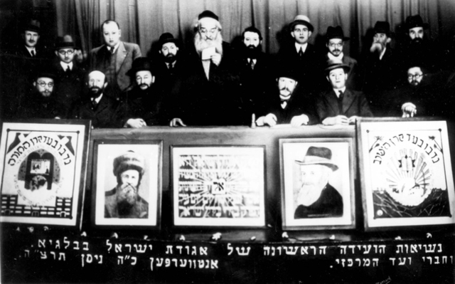מי היו חברי אגודת ישראל