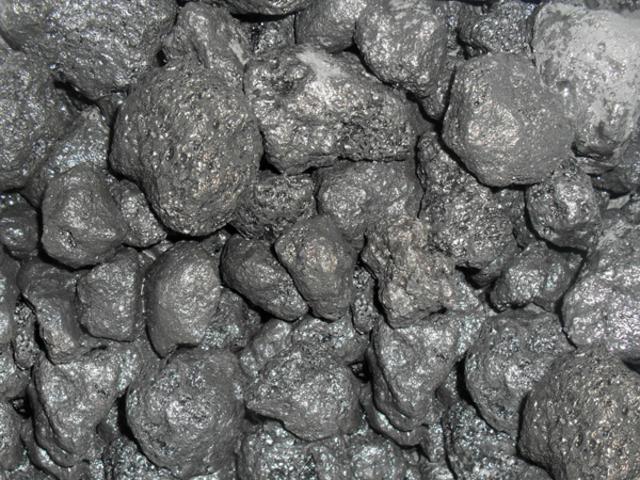 Descobriment de un nou carbó