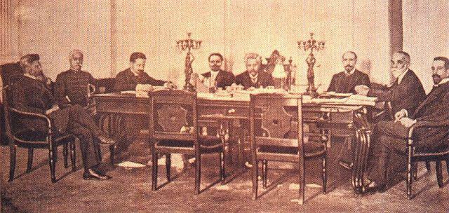 Primeiro presidente português