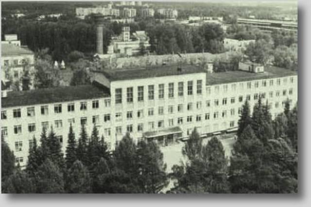 Создание РНИИ СССР