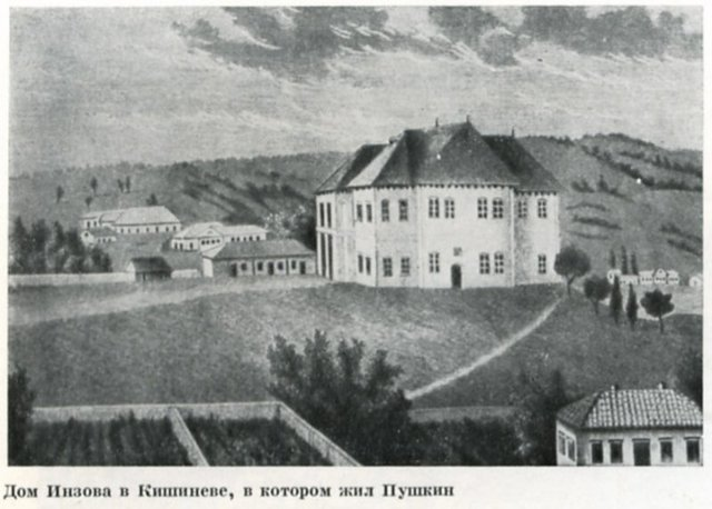 Пушкин прибыл в Кишинев