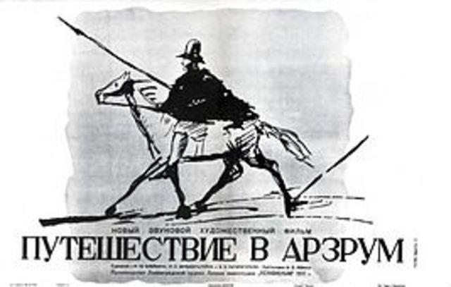Пушкин при взятии Арзрума