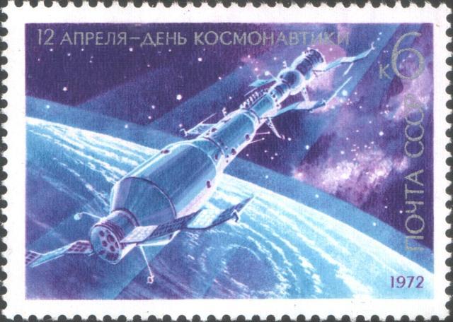 Орбитальная станция Салют-1