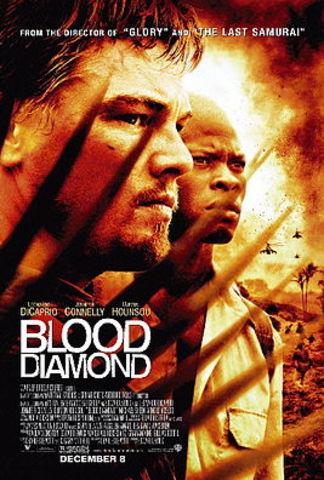 Кровавый алмаз (Дэнни Арчер)