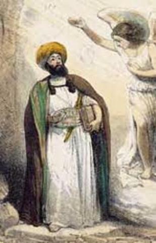 Muhammads first message