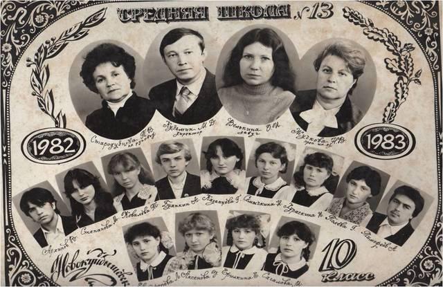 Первый выпуск молодого учителя