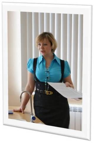 Научно – практическая конференция для педагогов округа