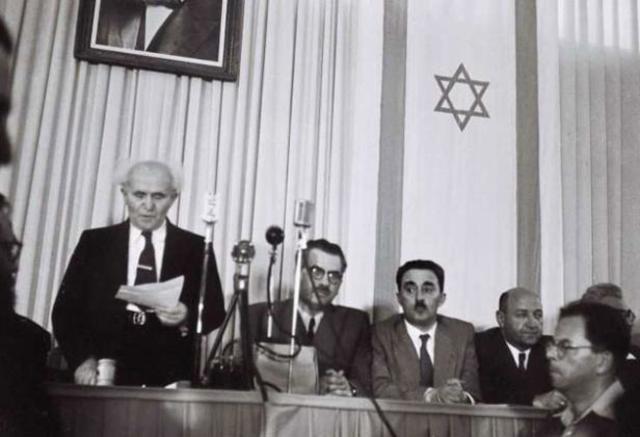 CONFLICTE ÀRABO-ISRAELIÀ