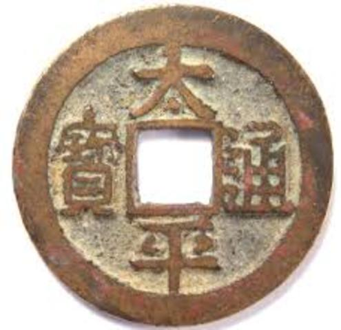 China reunited under sui dynasty