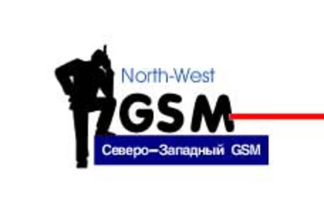дата регистрации ЗАО «Северо-Западный GSM» (Санкт-Петербург)