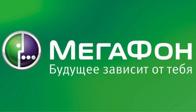 """Образование компании """"Мегафон"""""""