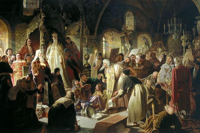 Established Russian Orthodox church
