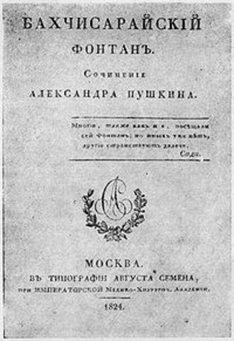 Первая публикация поэмы «Бахчисарайский фонтан»