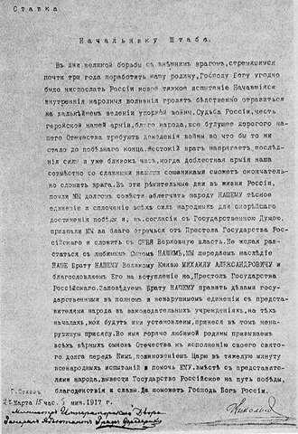 Czar Nicholas II Abdicates the Throne (part 1)