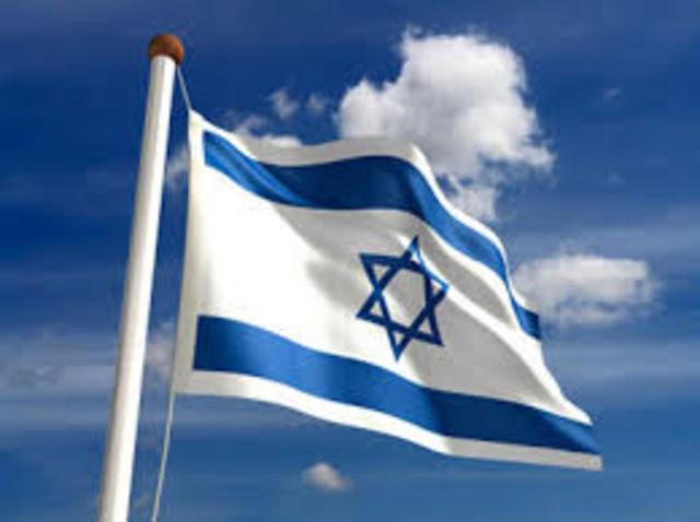 La bandera de Israel se da a conocer.