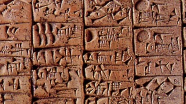 En la escritura cuneiforme