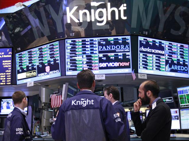 Dinero: Knight Capital