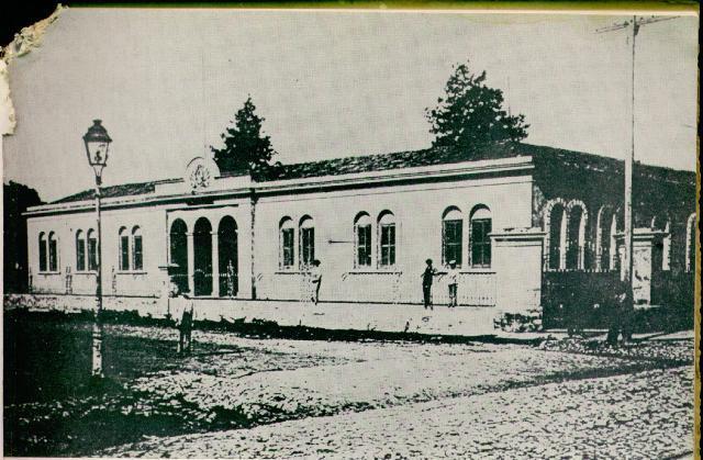 Escuela Nacional de Agricultura y Veterinaria.