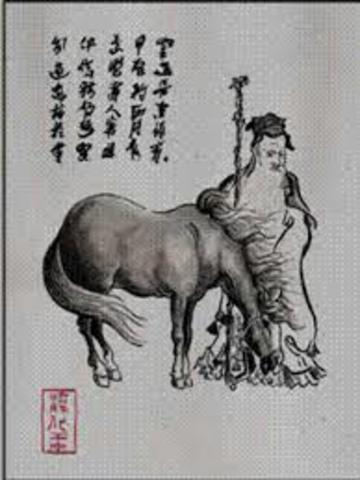 dong zhongxian