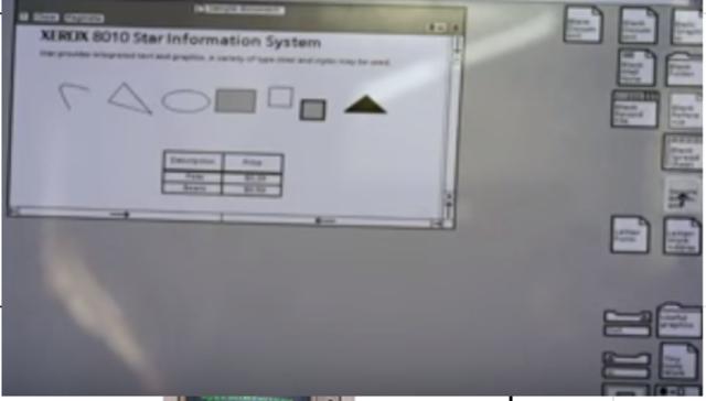 Interfáz Gráfico para el Software