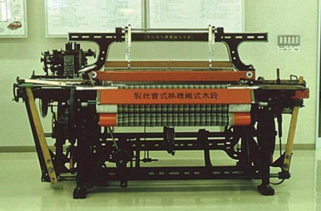 Fundación primera fabrica de telares