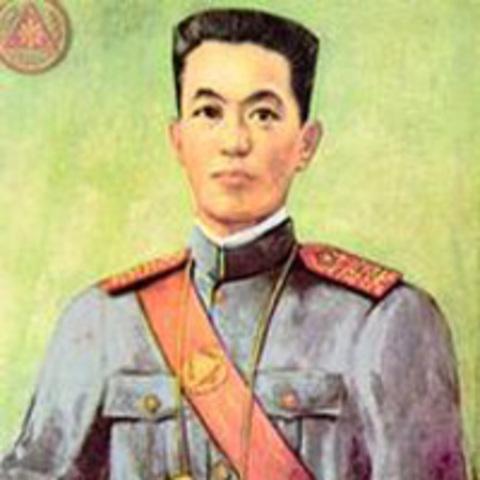 Start of Philippine-American War