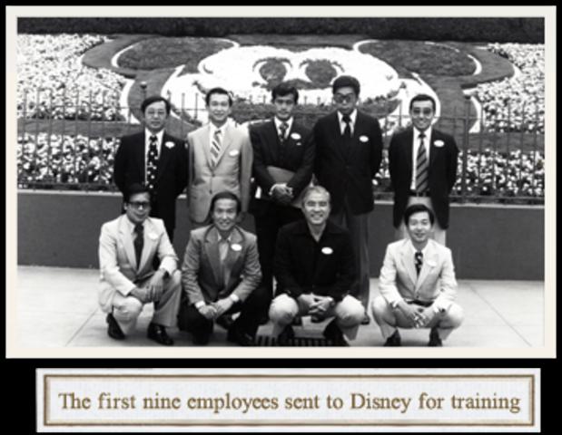 Disneyland in Tokyo Opened