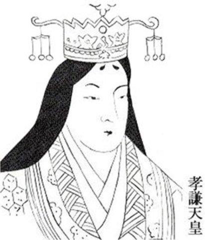 Empress Shotoku rules