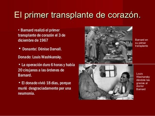 PRIMER TRANSPLANTE DE CORAZÓN