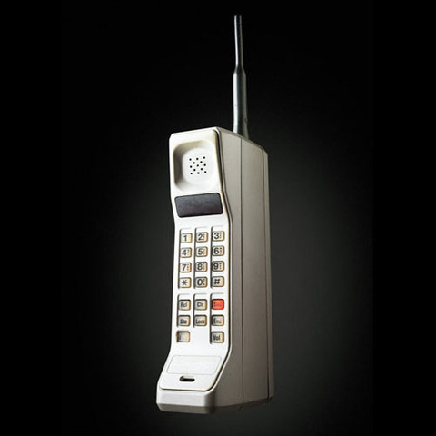 first ever portable mobile phone