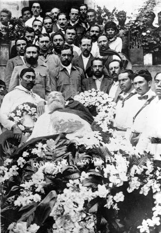 Muerte de Carranza
