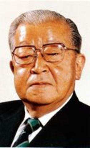 Karoru Ishikawa