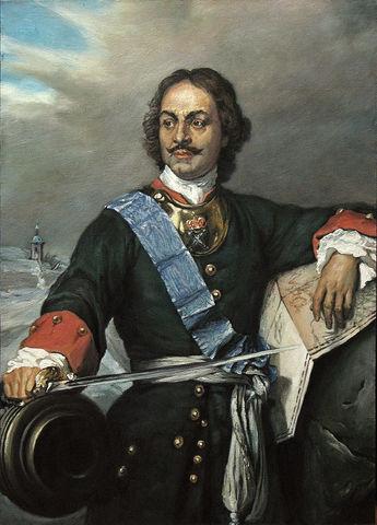 Пётр I Алексе́евич Вели́кий