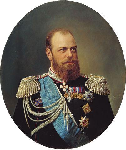 Алекса́ндр III Алекса́ндрович
