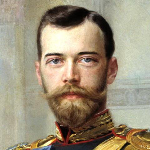 Никола́й II Алекса́ндрович