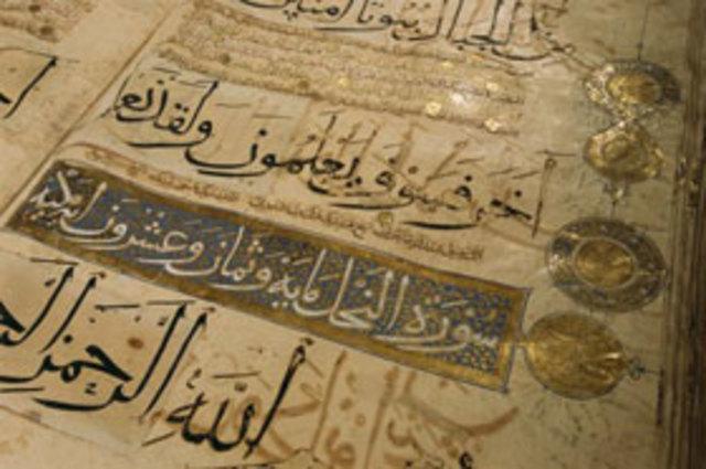 Start of the Muslim Calendar