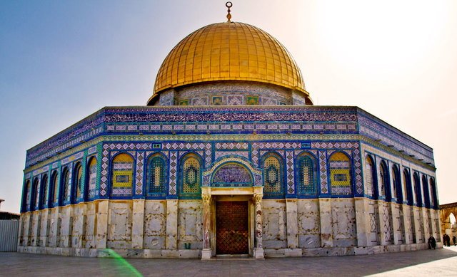 Dome of Rock is Completed