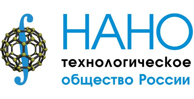 Создано «Нанотехнологическое общество России», в задачи которого входит «просвещение российского общества в области нанотехнологий и формирование благоприятного общественного мнения в пользу нанотехнологического развития страны»