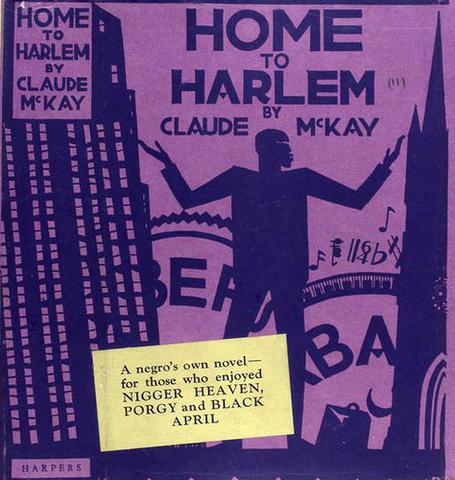 20s AA ID- Home to Harlem